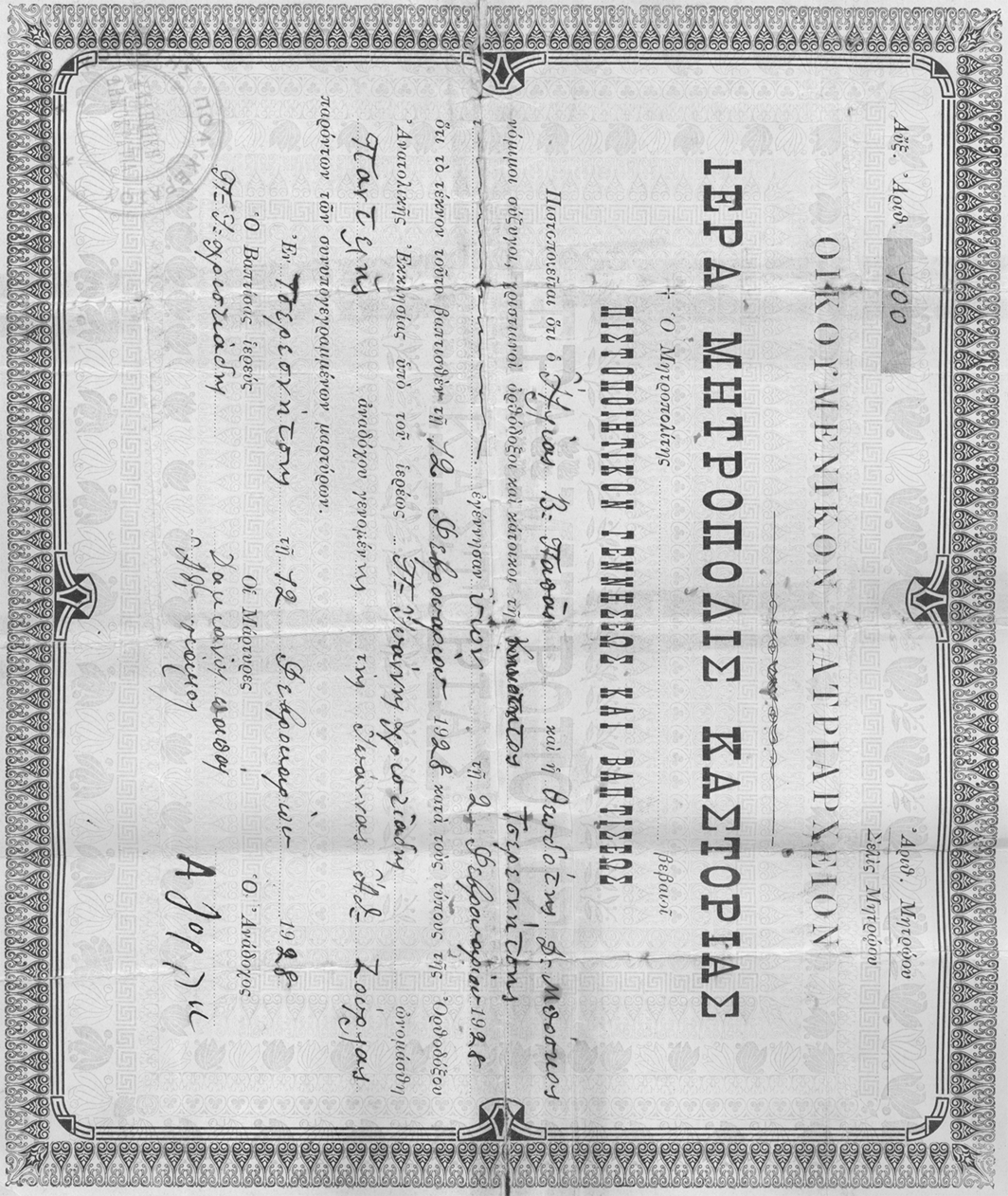 Certificate of Birth and Baptism (Left Click to View Original)