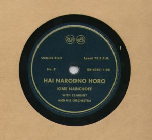Kime Nanchoff RCA #9 Hai Narodno Horo