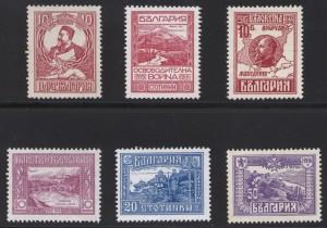 Bulgaria (Scott 153-157)
