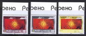 Macedonia 1992 flag stamps