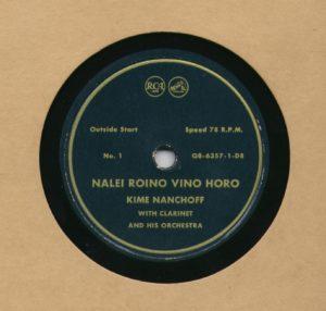 Kime Nanchoff RCA #1 Nalei Roino Vino Horo
