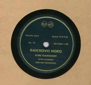 Kime Nanchoff RCA #10 Daichovo Horo