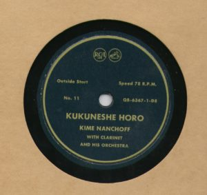 Kime Nanchoff RCA #11 Kukuneshe Horo