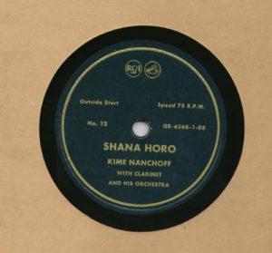 Kime Nanchoff RCA #12 Shana Horo
