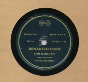 Kime Nanchoff RCA #16 Arnausko Horo
