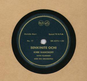 Kime Nanchoff RCA #17 Senkinite Ochi