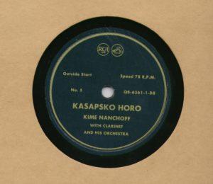 Kime Nanchoff RCA #5 Kasapsko Horo